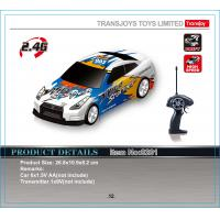 China R/C TOYS 1:16 2.4G 4WD Radio Control High Speed Racing Car # 8201    Remote Control Toys for Childre wholesale