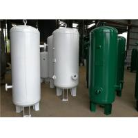 China Custom Vertical Air Receiver Tank , Air Compressor Reserve Tank Pressure Vessel wholesale