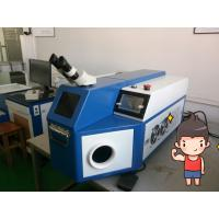 Quality Desktop Jewelry Soldering Machine For Hand Operated / Automated Welding for sale