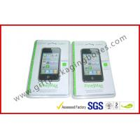 China Fashion Clear Fold Plastic Clamshell Packaging Boxes For Iphone 5s Case wholesale