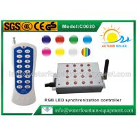 China Synchronization LED Light Controller With Handset For RGB Underwater Light wholesale