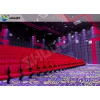 China Vibration Effect Movie Theater Seats SV Cinema Red 120 People Movie Theatre Seats wholesale