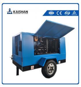 Quality LGCY-12/10 Kaishan air compressor/Portable diesel screw air compressor for sale
