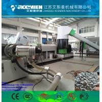 China Plastic PE LDPE Film/PP Woven Bag/HDPE Bottle Regrind/EPS HIPS ABS  Water Ring Pelletizing Machine For Building Supply wholesale