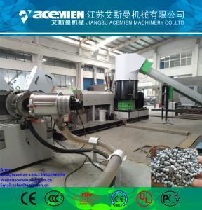 China plastic recycling and granulation line/plastic pelletizer price/PP PE HDPE LDPE plastic pellet machine plastic granules wholesale