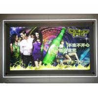 China Hotel Decorative Crystal LED Light Box Customized Color With Silver Board Frameless wholesale