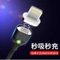 Buy cheap 3A 3 In 1 Data Cable Metal Micro USB Smart Magnetic Charging For Android Type - from wholesalers