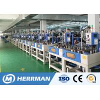 China Heavy Duty Wire Cable Machine Automatic Braider 16 / 24  / 32  / 48 Spindles wholesale