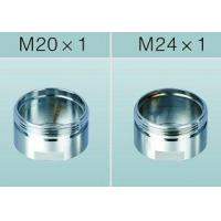 China Faucet Aerator (2024) wholesale
