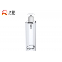 China Oval Push Down Plastic Lockable Nail Pump Makeup Remover Dispenser on sale