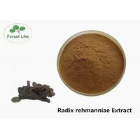 Buy cheap Pure Nature Plant Extract Powder Radix Rehmanniae Extract For Treating Hepatitis from wholesalers