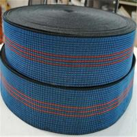 China High Tenacity Custom Lawn Elastic Chair Webbing Blue With 3 Red Straps wholesale