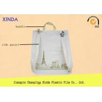 "China ​12""*16"" Merchandise Die Cut Handle Matte Finish Gusset Base Heavy Duty Bags wholesale"
