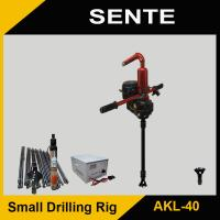 China 2018 new type handheld mini home use AKL-40 portable water well drilling rig wholesale