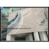 Quality FFS Film PE Plastic Packaging Bags For Chemical Industrial 15KG 25KG 50KG for sale
