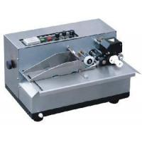 China Solid Ink Roller Printer (MY-380) wholesale