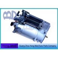 China S Class E Class Mercedes Air Suspension Compressor Pump A1663200104 A2513202704 wholesale