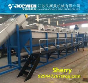 China PP PE film woven bagplastic film recycling machine washing machinery washing machinery wholesale