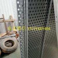 China hexagonal hole perforated metal sheet / aluminum panel perforated outdoor steel screen wholesale