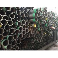 Buy cheap API J55 Grade ERW Casing Pipe with Buttress Thread from wholesalers