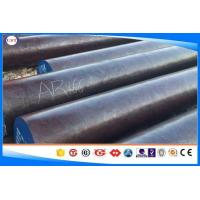 China Diameter 80-1200 Mm SAE4320 Forged Steel Bar Turned / Black / Bright Surface wholesale