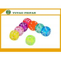 China Engraved Colorful Dots Transparent Dice Set Round 6 Sided Corner Dice Game Set wholesale