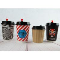 Buy cheap Disposable Insulated Paper Cups Hot Coffee Paper Cupsm With LFGB Approved from wholesalers