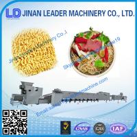 China Cost-saving Mini instant noodles manufacturing machine wholesale