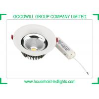 China 20 Watt COB LED Downlight Recessed In Board For Kitchen And Conference Hall wholesale