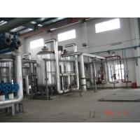 Quality Air Separation Unit 4000 Nm3/h ~ 5000 Nm3/h  For refrigerant Glass making Industry Gas for sale