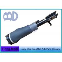 China OEM RNB000750G Land Rover Air Suspension For Land Rover Vogue 14 KG wholesale