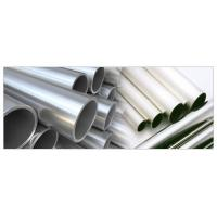 China Inconel Pipes & Tubes wholesale