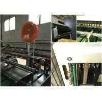 China 11000kg Large Paper Roll Slitting Machine For Sale 0.8MPa 400-1600mm wholesale