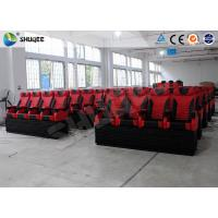 China Pneumatic / Hydraulic Control Movie Theater 4D Cinema System With Motion Chair wholesale