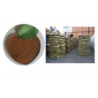 China 55% / 60% / 65%  Molasses Powder Pig Chicken For Feed Additive wholesale