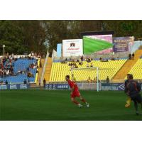 China P10 full color outdoor sport led display with High Quality for football/basketball stadium wholesale