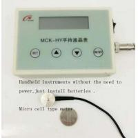 China MCK-HY display instrument for the weighing sensor. pressure sensor. wholesale