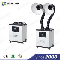 Buy cheap Portable Nail Salon Fume Extractor units for Moxibustion and medical Fume from wholesalers