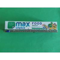 China Food grade cling wrapping film with cutter box wholesale