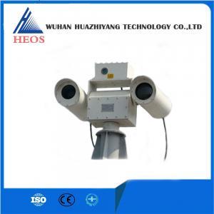 China Coast Guard EOS Electro Optical Systems , Long Range Surveillance Equipment wholesale