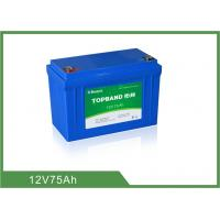 China 12V 75ah RV Camper Battery LiFePO4 With Bluetooth Monitoring Feature wholesale