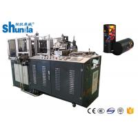 China Round Bottom Straight Paper Cup Forming Machine , Max Speed 80 pcs / min wholesale