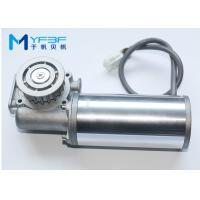 China Silent Working Brushless DC Electric Motor For Automatic Sliding Doors on sale