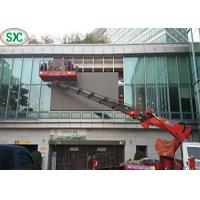 Buy cheap Iron Cabinet LED Billboard Screen , Outdoor Billboard Advertising P5 Epistar LED Chip from wholesalers