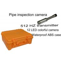 China Location & DVR & Meter Counter & Keyboard & ABS Case Sewage pipe probe inspection wholesale