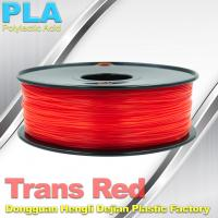 China Non-toxic Colorful  1.75mm PLA Filament For 3D Printer Material Small Shrinkage wholesale