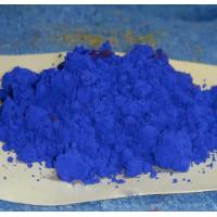 Buy cheap ink pigment Blue 15:0 from wholesalers
