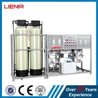 China 3000LPH RO Water Treatment with Water Softening Equipment CE, ISO approved 1000 LPH Reverse Osmosis ro Water Purifer wholesale