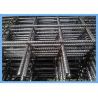 China AS 4671 Carbon Steel Welded Wire Mesh Screen , Reinforcing Wire Mesh For Concrete wholesale