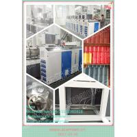 Quality plastic PVC ASA corrugated roofing tile making machine for sale